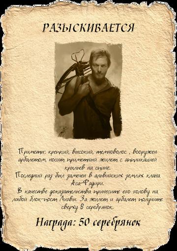 http://sh.uploads.ru/t/Cgn3t.png