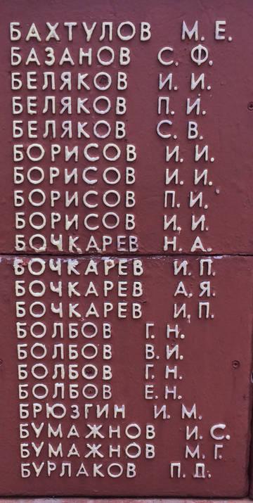 http://sh.uploads.ru/t/CioVT.jpg