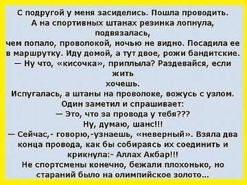 http://sh.uploads.ru/t/Ck4aH.jpg