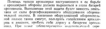 http://sh.uploads.ru/t/CkGz1.jpg