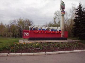 http://sh.uploads.ru/t/Cl4VX.jpg