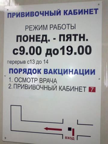 http://sh.uploads.ru/t/Cm5wy.jpg