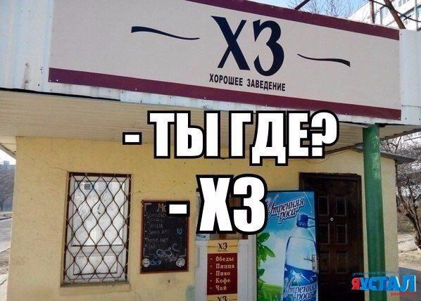 http://sh.uploads.ru/t/CnZJf.jpg