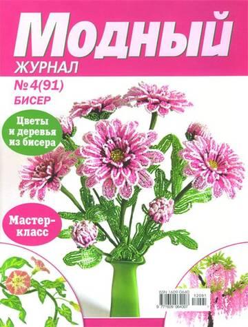 http://sh.uploads.ru/t/CntNx.jpg