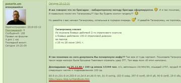 http://sh.uploads.ru/t/CoOEr.jpg
