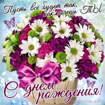 http://sh.uploads.ru/t/CpKEf.jpg