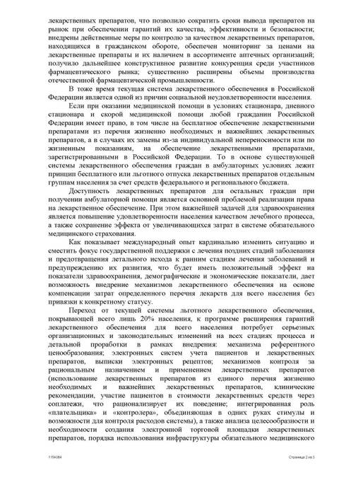 http://sh.uploads.ru/t/CpLua.jpg