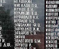 http://sh.uploads.ru/t/Cr4oq.jpg