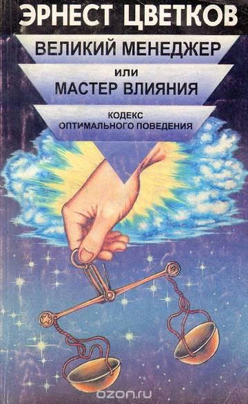 http://sh.uploads.ru/t/CvAfV.jpg