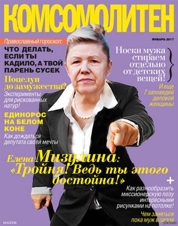 http://sh.uploads.ru/t/CxWT9.jpg