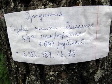 http://sh.uploads.ru/t/CzAJI.jpg