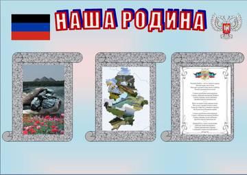http://sh.uploads.ru/t/D48Tg.jpg