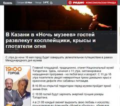 http://sh.uploads.ru/t/DBm13.jpg
