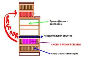 http://sh.uploads.ru/t/DEX7h.jpg