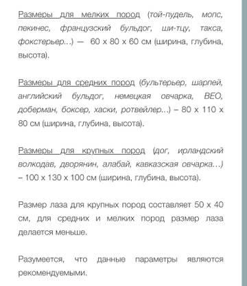http://sh.uploads.ru/t/DFcBE.jpg
