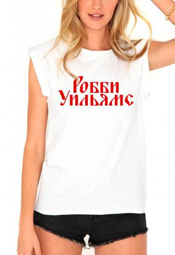 http://sh.uploads.ru/t/DG9lh.jpg