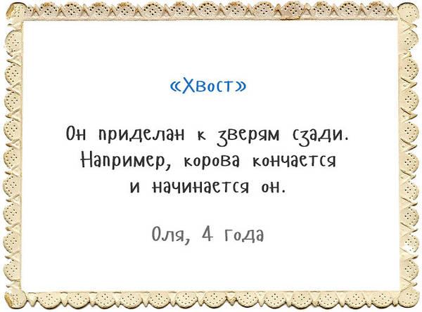 http://sh.uploads.ru/t/DIXL0.jpg