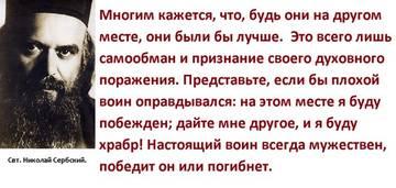 http://sh.uploads.ru/t/DInpE.jpg