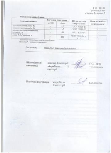 http://sh.uploads.ru/t/DIsn6.jpg