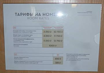 http://sh.uploads.ru/t/DJMhB.jpg