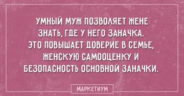 http://sh.uploads.ru/t/DJUMz.jpg
