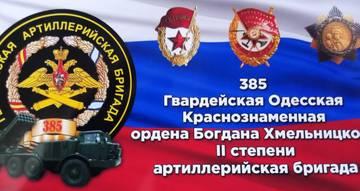 http://sh.uploads.ru/t/DJgwx.jpg