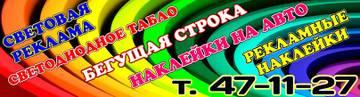 http://sh.uploads.ru/t/DPYA1.jpg