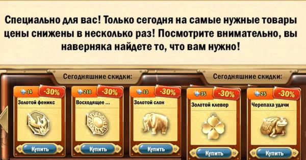 http://sh.uploads.ru/t/DQbLe.jpg