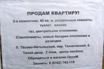 http://sh.uploads.ru/t/DSAyf.jpg