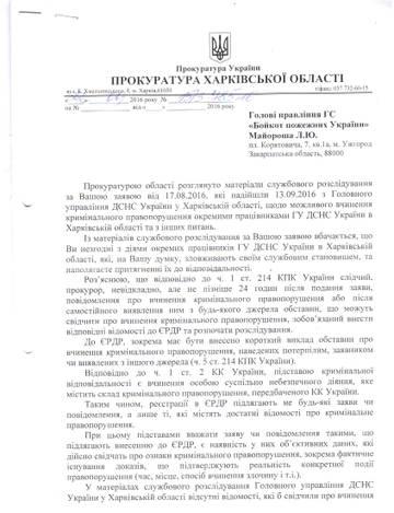 http://sh.uploads.ru/t/DVMHo.jpg