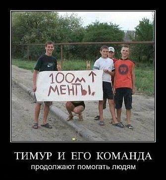 http://sh.uploads.ru/t/DVrjz.jpg