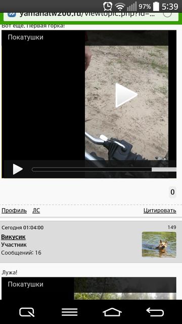 http://sh.uploads.ru/t/Dakqx.png