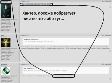 http://sh.uploads.ru/t/DfIyB.jpg