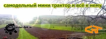 http://sh.uploads.ru/t/DozZC.jpg