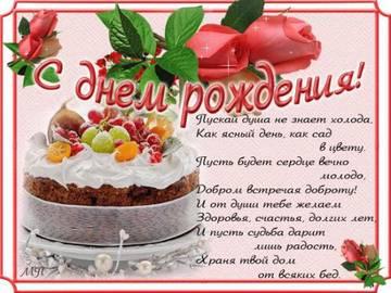 http://sh.uploads.ru/t/DqmWk.jpg