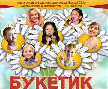 http://sh.uploads.ru/t/DrbVE.jpg