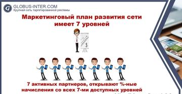 http://sh.uploads.ru/t/Drobu.png