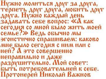http://sh.uploads.ru/t/Ds9zt.jpg