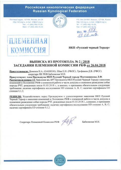 http://sh.uploads.ru/t/DvrSe.jpg