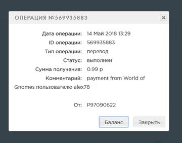 http://sh.uploads.ru/t/Dx8dr.png