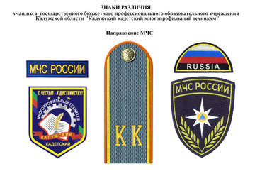http://sh.uploads.ru/t/DzaVf.jpg