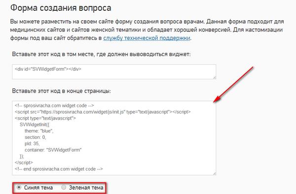 http://sh.uploads.ru/t/E2Au9.png