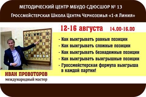 http://sh.uploads.ru/t/E3CLw.jpg