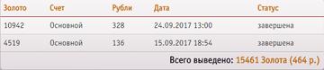 http://sh.uploads.ru/t/E4JtU.png