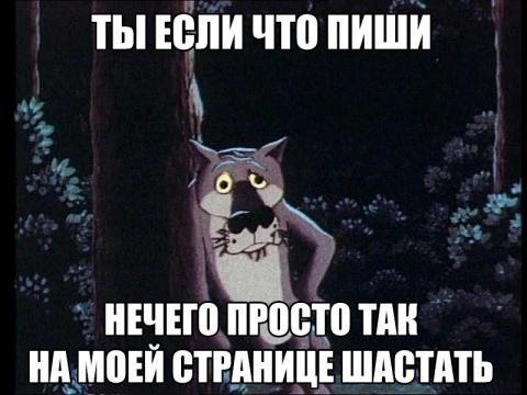 http://sh.uploads.ru/t/EAOPw.jpg