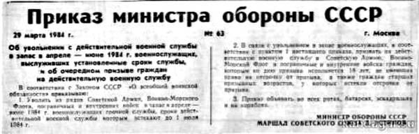 http://sh.uploads.ru/t/ECs5i.jpg