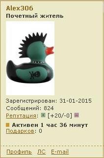 http://sh.uploads.ru/t/EFgcs.jpg