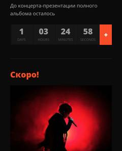 http://sh.uploads.ru/t/EFjoy.jpg