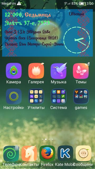 http://sh.uploads.ru/t/EFvlA.png
