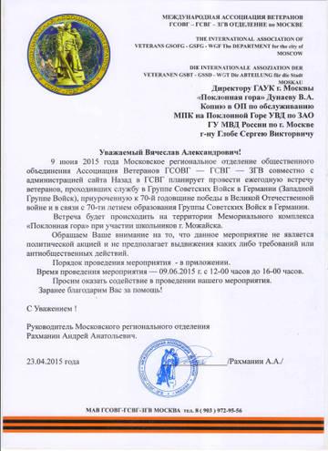 http://sh.uploads.ru/t/EHST2.jpg